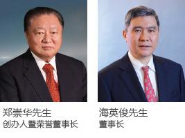 company_chairman_chs.jpg